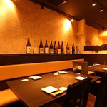 新宿東口個室食べ放題飲み放題コラーゲンしゃぶしゃぶ鍋 一蓮 - ゆったりテーブル席