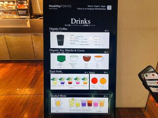 HealthyTOKYO Cafe & Shop -