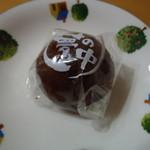 こびる家 - かりんとう饅頭100円