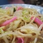 井手ちゃんぽん - もっちり麺と野菜と一緒にからめて食べる♪味染みてる