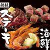Okonomiyakihompo - 料理写真:
