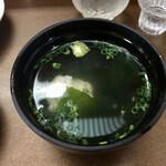 大和田鮨 - いわしのつみれ汁