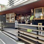 ひぐらしベーカリー - ベーカリーカフェと書店が併設した小さな商業施設、ひぐらしガーデン内のベーカリー