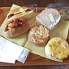 NAMITETE - 料理写真:購入したパン