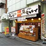 かつき亭 - 浅草雷門店