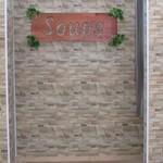 冷麺とちげのお店 Soups - ロゴ