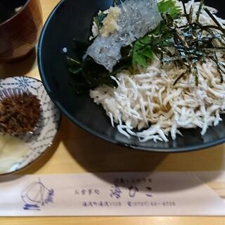 海ひこ - 料理写真: