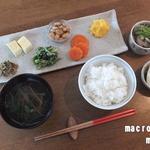 オーガニックカフェ たまりばーる - 料理写真:一汁五菜定食
