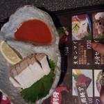 平和園 - 生センマイ700円