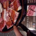 平和園 - 骨付きカルビ1000円