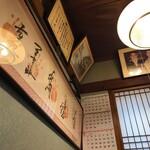 Wakamatsu - '21/09/15 頭上