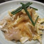 舞桜 - 河豚と白菜和え物