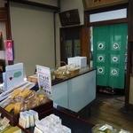 丸市菓子舗 - 店内です