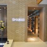 フォレストイン伊万里 レストラン - レストラン入口