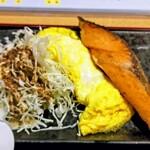みかど - 卵焼きがとっても美味しい( *´艸)
