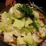 びっくり焼き亭 - もつ鍋ビフォー