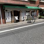 キッチン・オバサン - 外観('21/09/16)