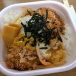 とん喜 - カツ丼弁当