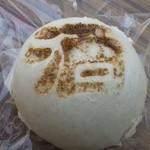 朝日屋 - 料理写真: