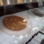 Capo PELLICANO - 本日のケーキ