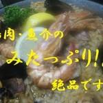 旨いもん屋 ごち - パエリア1番人気!!鶏肉と魚介のミックスパエリア