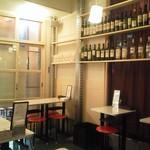 らんまん食堂 - ワインの空き瓶が並んでます