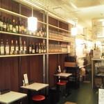 らんまん食堂 - さりげなく、生シャンパンのサーバーがあります