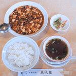 158230519 - ランチ麻婆豆腐1050円