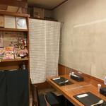 醤油らーめん ピース -