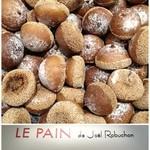 ル パン ドゥ ジョエル・ロブション -