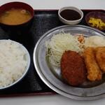 赤丸食堂 -