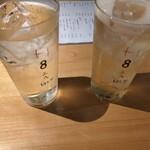 立呑み8 -