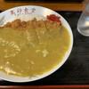 Takasagoshiyokudou - 料理写真:カレーライス