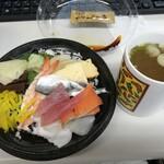 ぐるめ寿司 - 料理写真:ちらし寿司550円