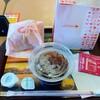 ロッテリア - ドリンク写真:ふるポテ&アイスコーヒー