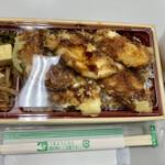 DO-ZO - 鶏天重(650円)