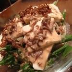 魚串さくらさく - 豆腐と水菜のサラダ