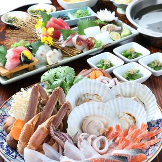うまいもんコース★3200円※海鮮鍋・カニすき鍋・海鮮浜焼き