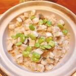 ほむら - 穴子と緑豆のご飯