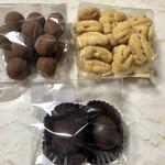 グランプラス八街 工場直売所 - ペカンナッツショコラ、マカダミアショコラ、ショコラ栗入り