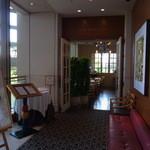 帝国ホテル 大阪 - 朝食は2階フライングトマト レストランエントランス