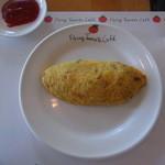 15831580 - オムレツ チーズ マッシュルーム トマト ポテト ハム