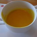15831659 - 南瓜のスープ