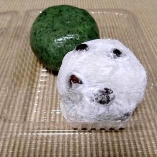 高松屋 - 料理写真:上品な味わい!豆大福&よもぎ大福