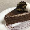 モン・プレジール - 料理写真:チョコレートケーキ