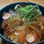 UMIKARA - 料理写真:マハタ漬け丼