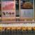 焼き菓子工房 HANK - メニュー写真:メニュー