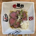 京都千丸しゃかりき - [季節限定]ローストビーフまぜそば 1,100円