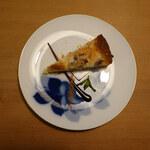 自家焙煎珈琲店Gosh - 焦がしバナナとココナッツのタルト
