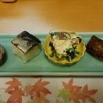 料理工房 たなか - 先付 白和え 秋刀魚の棒寿司 鮎甘露煮 トコブシ